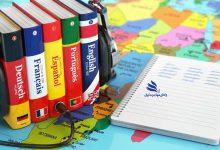 Photo of زبان انگلیسی برای مهاجرت به استرالیا