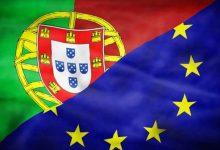 Photo of با انواع ویزا در پرتغال آشنا شوید