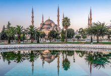 Photo of از سیر تا پیاز روش های مختلف اقامت ترکیه